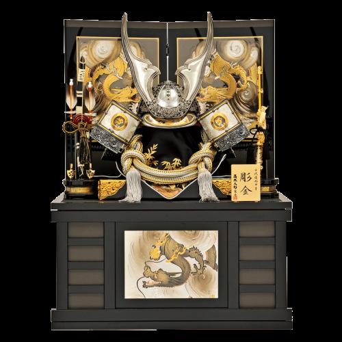 【着用兜銀翔】 銅製鍬形や吹返し・台屏風まで余すとこなく彫金細工を施した、彫金尽くしの高級収納セット。収納箱は前扉マグネット式で簡単収納。