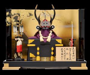 【 真田丸】大河ドラマで使用された兜を忠実に再現。武勇に秀でた武将が率いた精鋭部隊「赤備え」に相応しい豪勢な兜飾り。