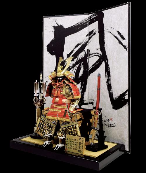 【風 雅】 琥珀塗り仕立ての本金京鎧。 女流書家、「彩花」が一枚づつ仕上げた一品物の真筆屏風になります。